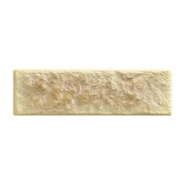 Revestimento de Parede Santa Luzia Ecobrick Terracota 75mm x 135mm x 9mm